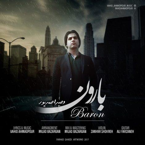 Vahid Ahmadpour - 'Baroon'