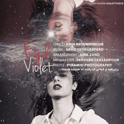 Violet - 'Eydi'