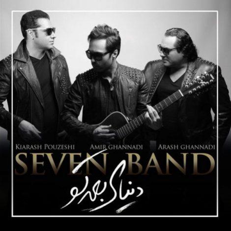 7 Band - 'Donyaye Bade To'