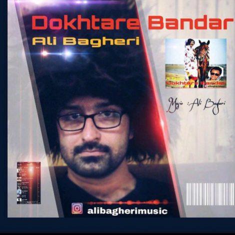 Ali Bagheri - 'Dokhtare Bandar'