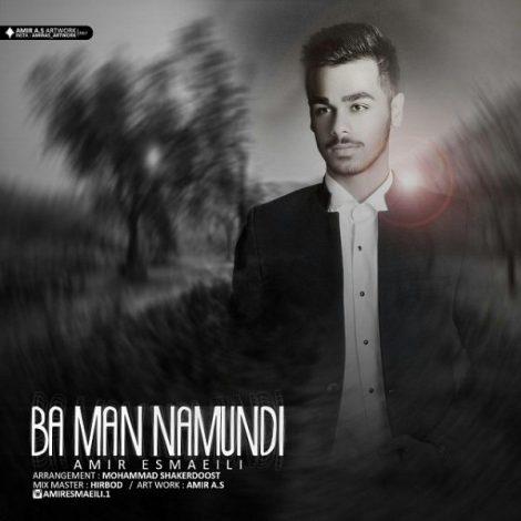 Amir Esmaeili - 'Ba Man Namundi'