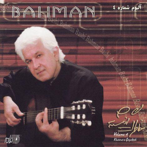 Bahman - 'Bordi Az Yadam'