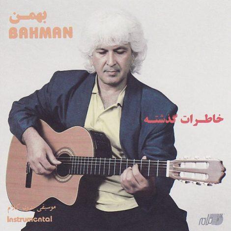 Bahman - 'Elaheye Naz'