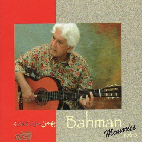Bahman - 'Jaane Maryam'