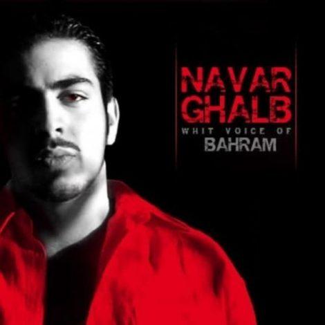 Bahram - 'Bemir Ya Bemon (Ft 7th Arena Band)'