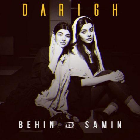 Behin & Samin - 'Darigh'