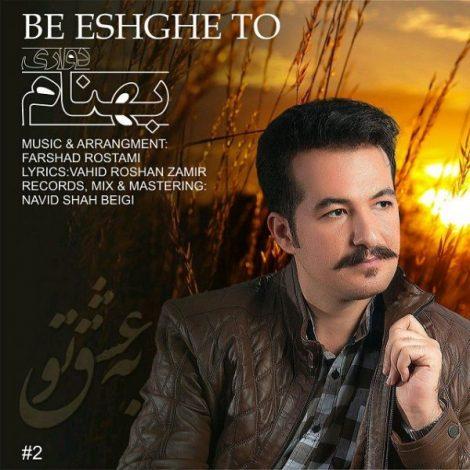 Behnam Davary - 'Be Eshghe To'