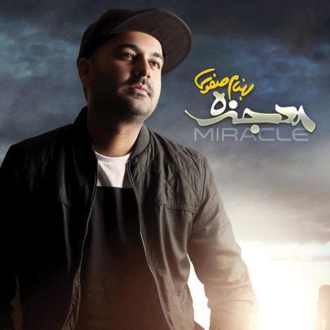 Behnam Safavi - 'Kafiye'