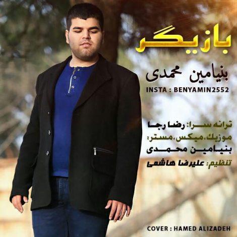 Benyamin Mohammadi - 'Bazigar'
