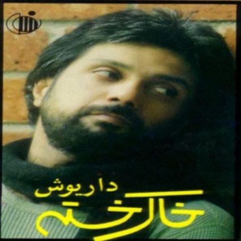 Dariush - 'Khaake Khasteh (Instrumental)'