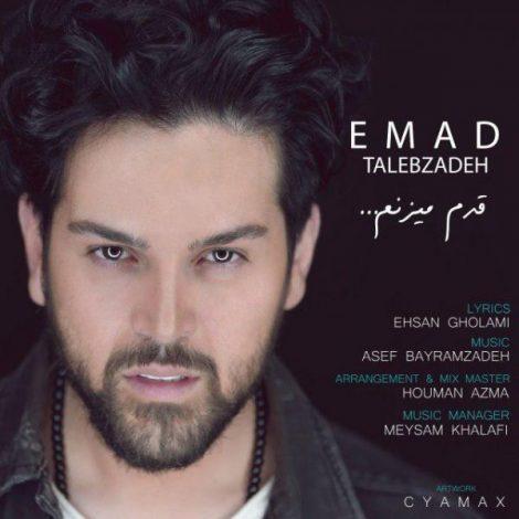 Emad Talebzadeh - 'Ghadam Mizanam'