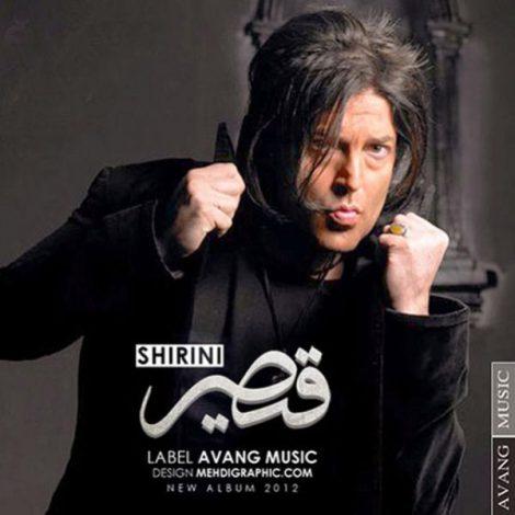 Gheysar - 'Shirini'
