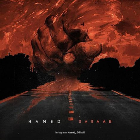 Hamed - 'Saraab'