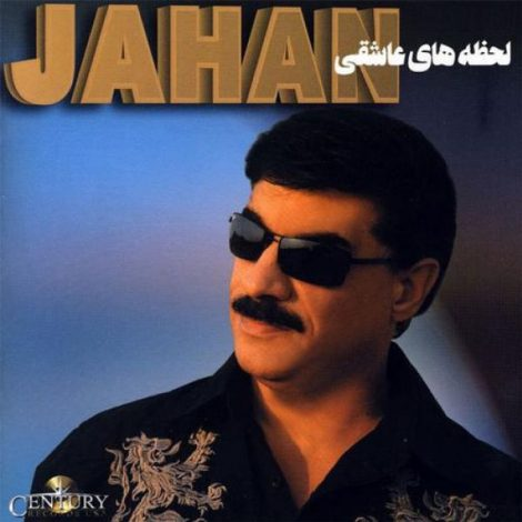 Jahan - 'Halaalam Kon'
