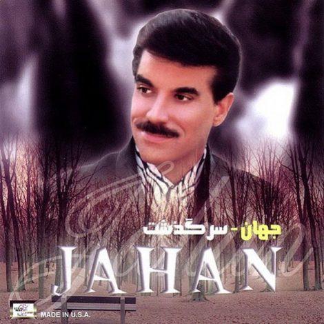 Jahan - 'Montazeram Bash'