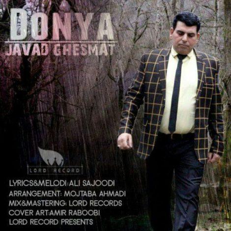 Javad Ghesmat - 'Donya'