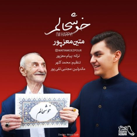 Matin Moezpour - 'Khoshhalam'