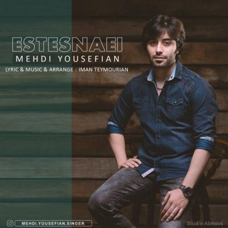 Mehdi Yousefian - 'Estesnaei'
