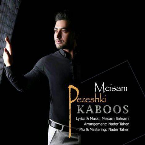 Meisam Pezeshki - 'Kaboos'