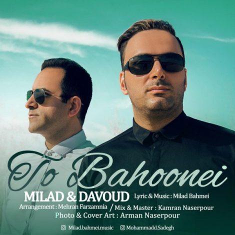 Milad & Davood - 'To Bahoonei'