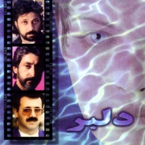 Moein - 'Khalegh (Delbar Album)'