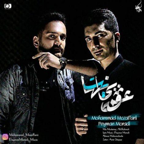 Mohammad Mozaffari & Peyman Moradi - 'Eshghe Binahayat'