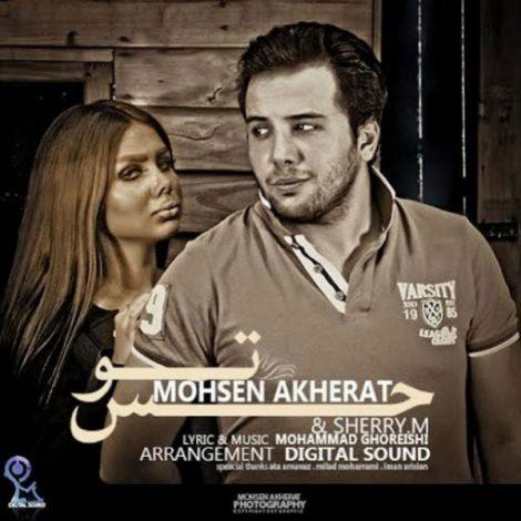 Mohsen Akherat & SheryM - 'Hesse To'