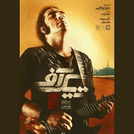 Reza Yazdani - 'Take Off'