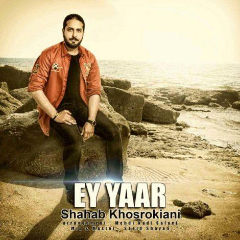 Shahab Khosro Kiani - 'Ey Yaar'