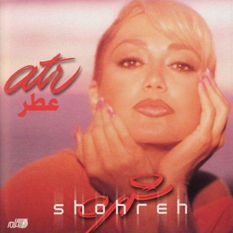 Shohreh - 'Nimeh Digar'