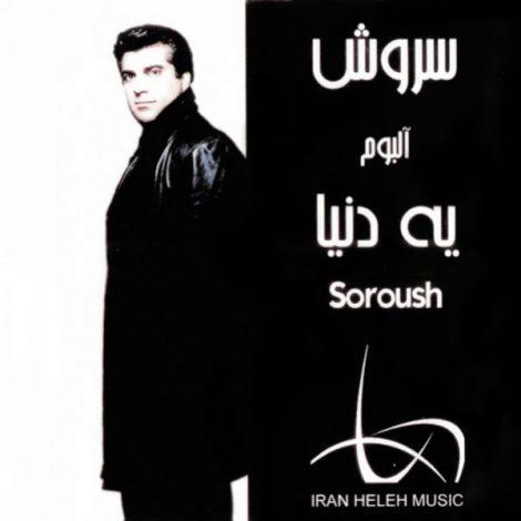 Soroush - 'Az To Khoondan'