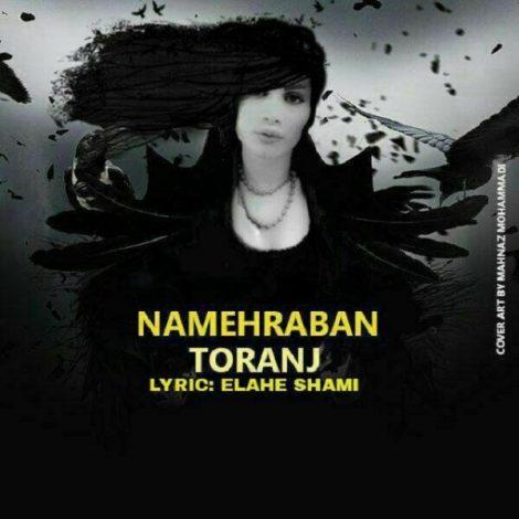Toranj - 'Namehraban'