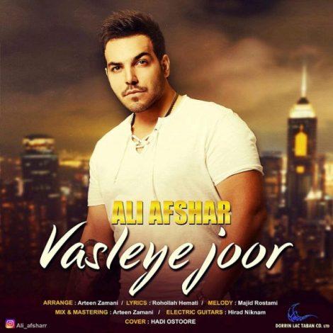 Ali Afshar - 'Vasleye Joor'