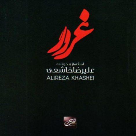 Alireza Khashei - 'Donyam'