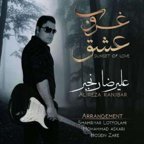 Alireza Ranjbar - 'Naro Bargard'