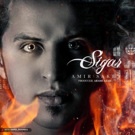 Amir Saket - 'Sigar'
