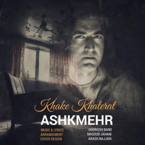 Ashkmehr - 'Khake Khaterat'