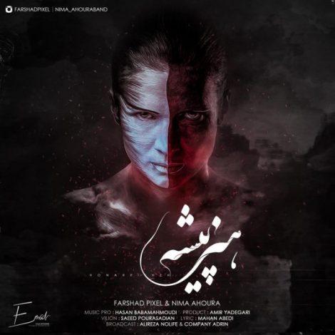 Farshad Pixel - 'Honarpisheh (Ft. Nima Ahoura)'
