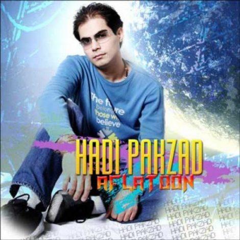 Hadi Pakzad - 'Chess'