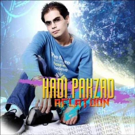 Hadi Pakzad - 'What About Me'