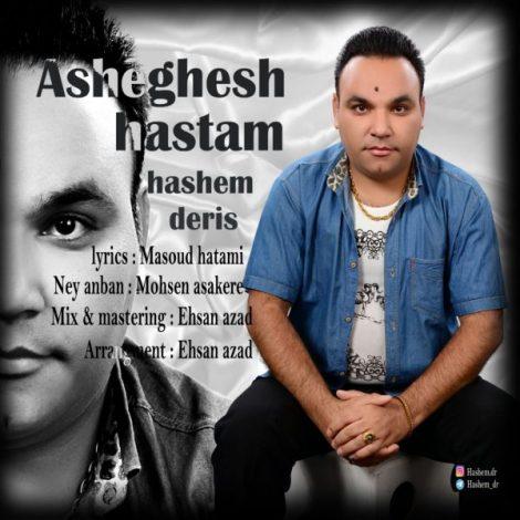 Hashem Deris - 'Asheghesh Hastam'