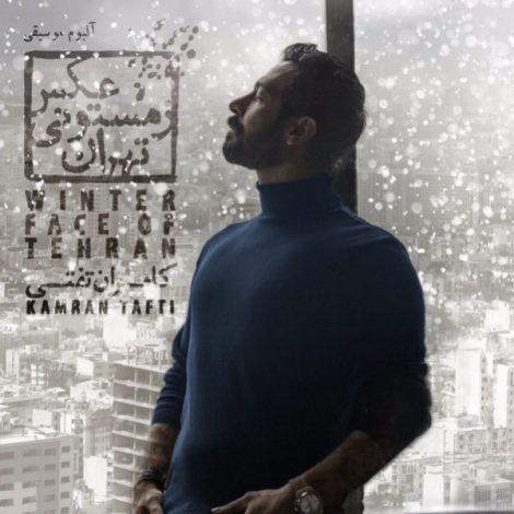 Kamran Tafti - 'Akharin Didar'
