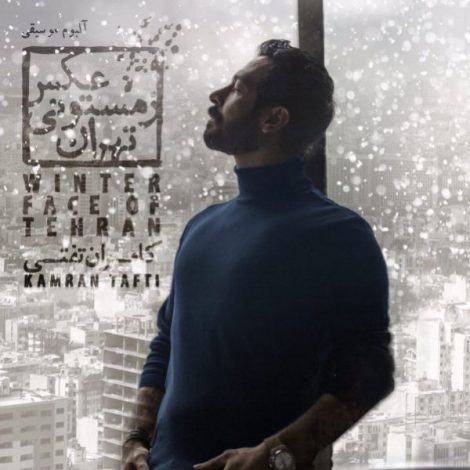 Kamran Tafti - 'Asheghaye Jahan'