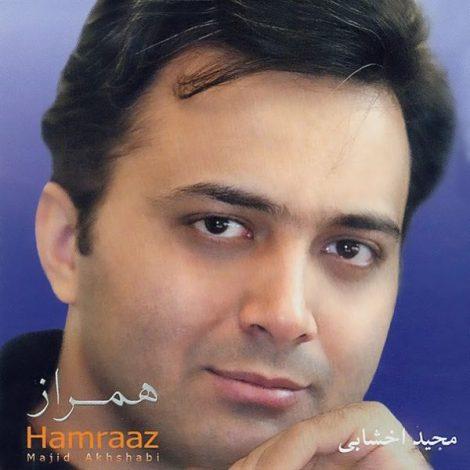 Majid Akhshabi - 'Mahtab'