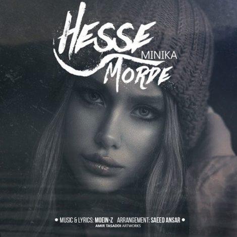 Minika - 'Hesse Morde'