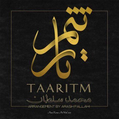 Mohammad Soltan - 'Taaritm'