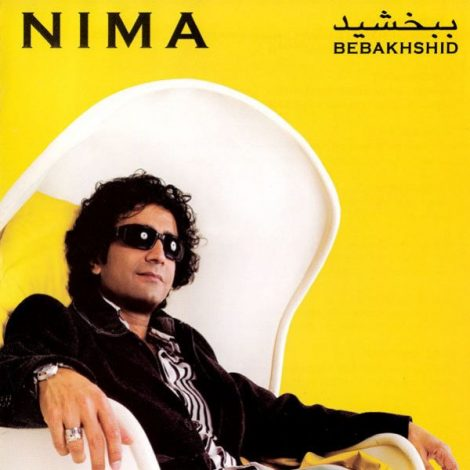 Nima - 'Bebakhshid'