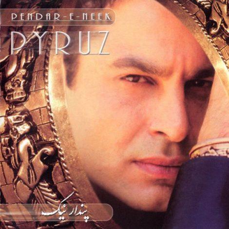 Pyruz - 'Pendare Neek'
