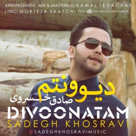 Sadegh Khosravi - 'Divoonatam'