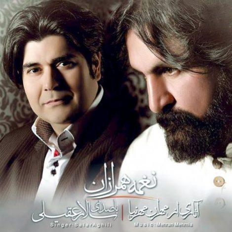 Salar Aghili - 'Taknavazi Tar'